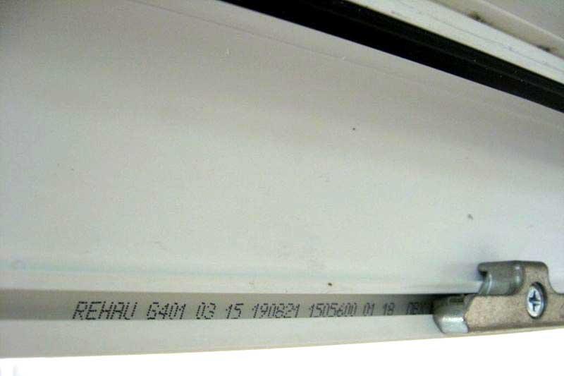 Маркировка профиля пластикового окна Рехау