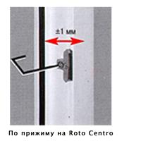 Регулировка ответной планки на зиму для плотного прижима створки окна