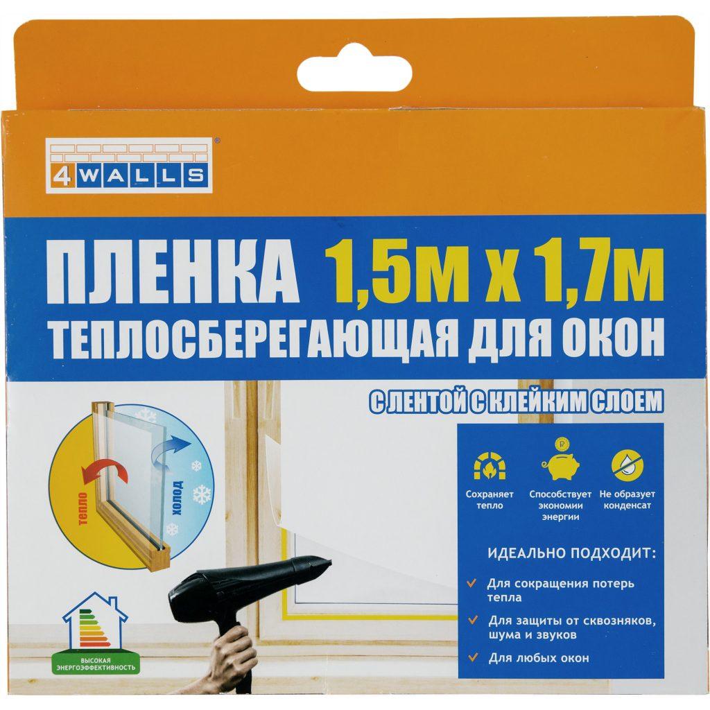 Упаковка: комплект пленки для окна теплосберегающей