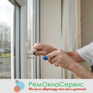 Read more about the article Компания РемОкнаСервис