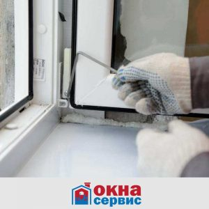 Read more about the article Компания Окна Сервис