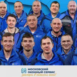 Read more about the article Компания Московский Оконный Сервис